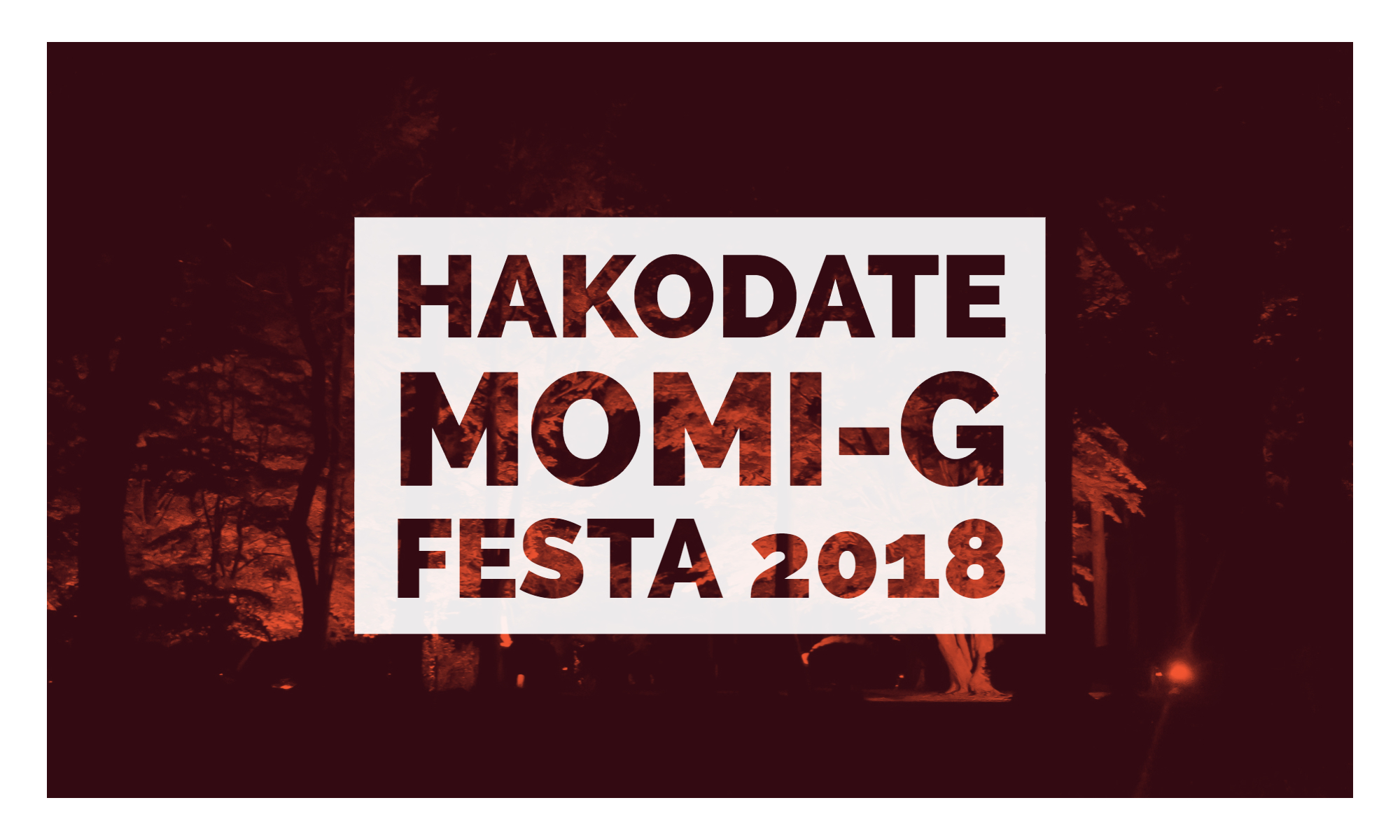 HAKODATE MOMI-G FESTA 2018_blog image